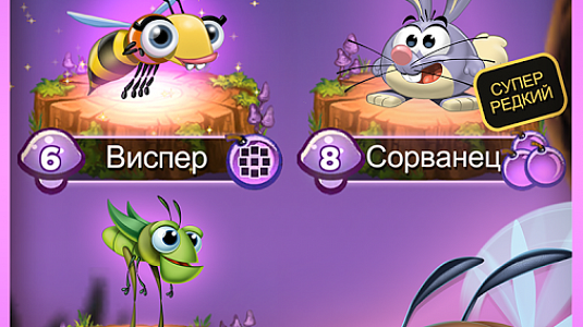 Best Fiends - скриншот 2