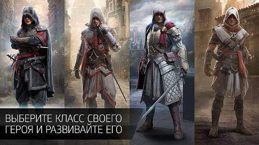 Assassin's Creed Идентификация - скриншот 5