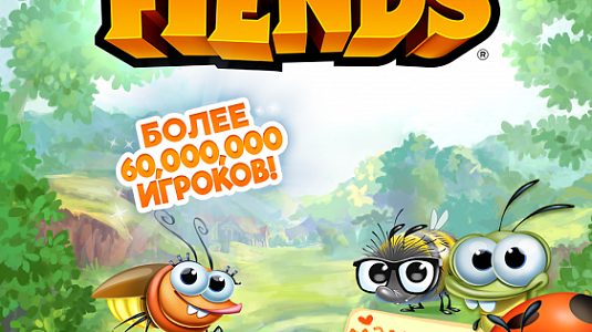 Best Fiends - скриншот 6