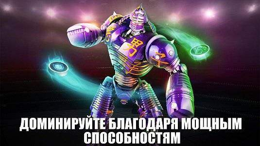 Real Steel World Robot Boxing - скриншот 3