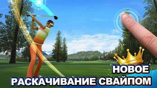 King of the Course Golf - скриншот 4