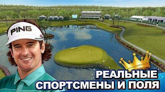 King of the Course Golf - скриншот 2