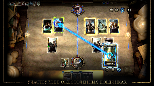 The Elder Scrolls: Legends - скриншот 2