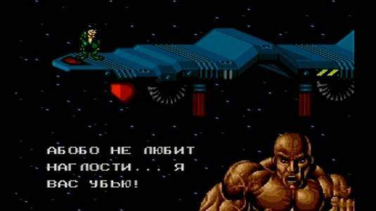 Battletoads and Double Dragon - скриншот 3