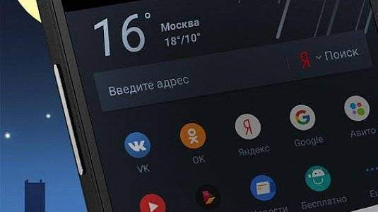 UC Browser - скриншот 4