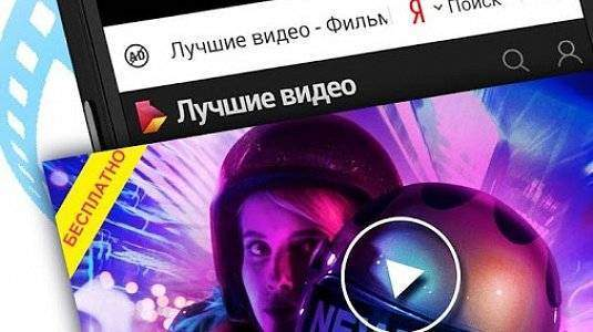 UC Browser - скриншот 2