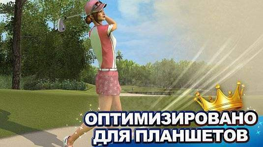 King of the Course Golf - скриншот 7