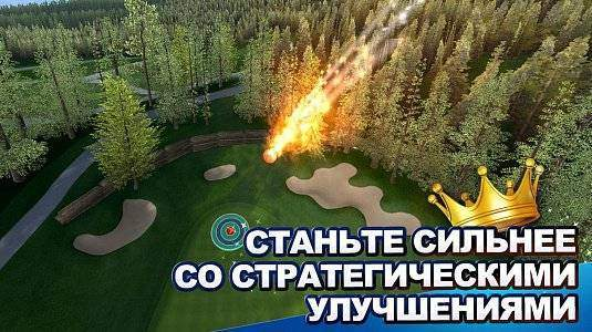 King of the Course Golf - скриншот 3
