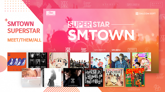 SuperStar SMTOWN - скриншот 2
